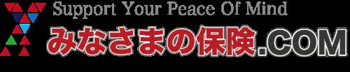 株式会社みなさまの保険.COM(ドットコム)